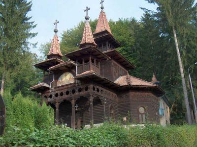 """Biserica Ortodoxă """"Schimbarea La Faţă"""""""